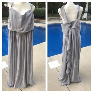 DAVID's BRIDAL bridesmaid gown - lightly worn
